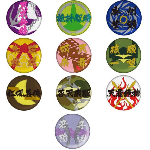 予約開始!戦国BASARA 刺繍缶バッジコレクションα グッズ新作速報 #basara