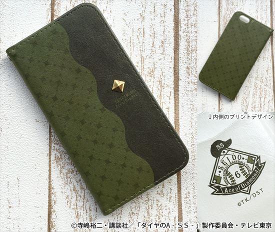 ホビーストック新着!ダイヤのA プレイヤーズスマホカバー iPhone6/6S…他 予約開始!グッズ新作速報