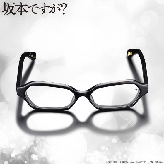 新着!【プレミアムバンダイ】坂本ですが? 坂本君のメガネ ホクロ風スワロフスキー付 グッズ新作情報