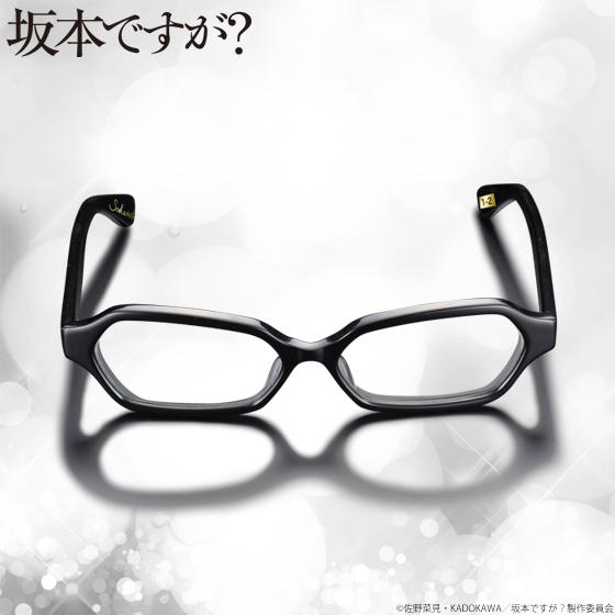 新着!【プレミアムバンダイ】坂本ですが? 坂本君のメガネ ホクロなし グッズ新作情報