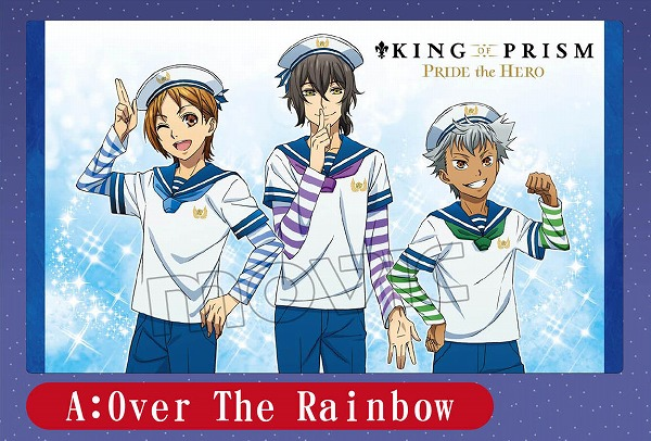 ムービック新着!「KING OF PRISM -PRIDE the HERO-」 チケットケース付き前売り券 【A】Over The Rainbow 予約開始! グッズ新作速報