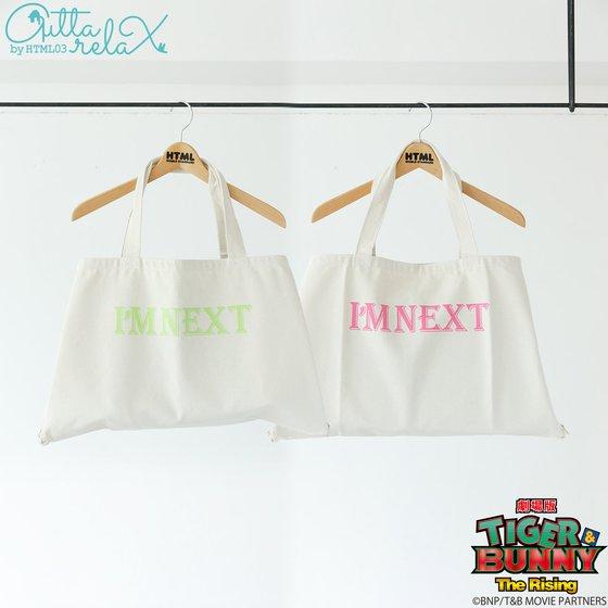 新着!【プレバン】TIGER & BUNNY×HTML Guttarelax I'm NEXT 2Way Tote Bag(トートバッグ) グッズ新作情報
