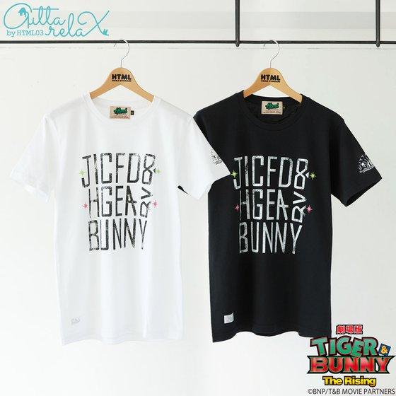 新着!【プレバン】TIGER & BUNNY×HTML Guttarelax  Fold Star Tee(ギミック Tシャツ ) グッズ新作情報