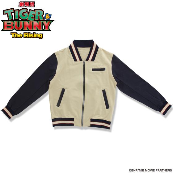 新着!【プレバン】TIGER & BUNNY -The Rising- スタジャン風ジャケット グッズ新作情報