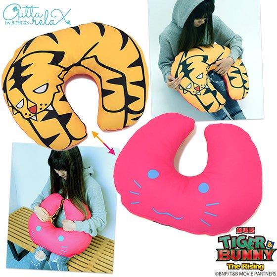 新着!【プレバン】TIGER & BUNNY×HTML ZERO3 Guttarelax Tiny Stuff Cushion(クッション) グッズ新作情報
