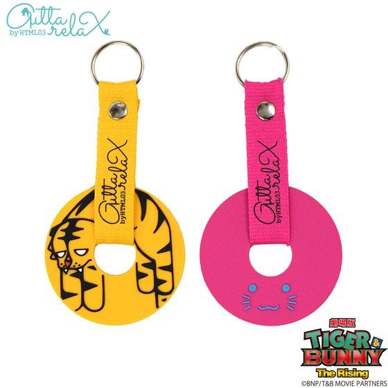 新着!【プレバン】TIGER & BUNNY×HTML Guttarelax Tiny Stuff Bag Charm(バックチャーム) グッズ新作情報