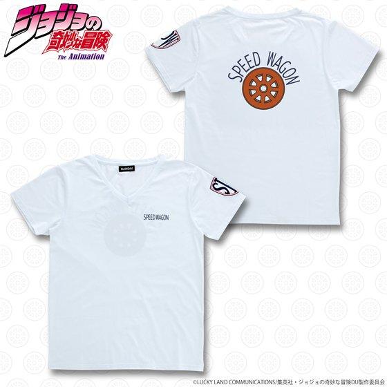 ジョジョの奇妙な冒険 スピードワゴン財団 Tシャツ グッズ新作情報