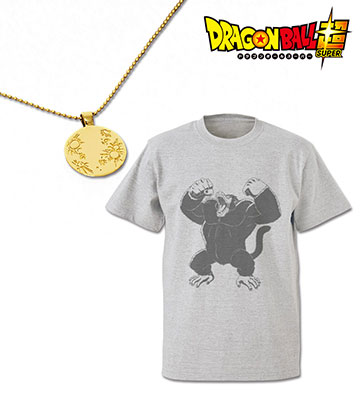 あみあみ新着! #ドラゴンボール超 大猿Tシャツ&満月ネックレス グッズ新作情報 #ドラゴンボール #Dragonball #DBZ