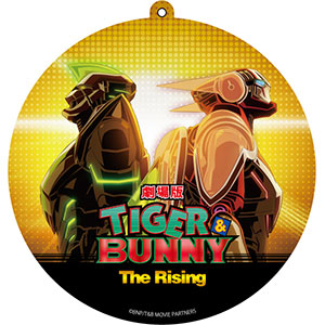 あみあみ新着!劇場版 TIGER & BUNNY -The Rising- デカクリーナー グッズ新作情報