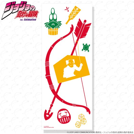 新着!【プレバン】ジョジョの奇妙な手ぬぐい 弓矢の吉良吉廣 グッズ新作情報