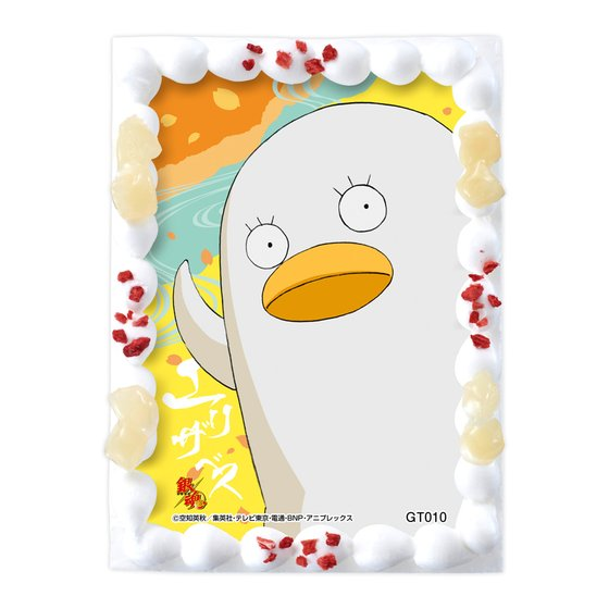 新着!【プレバン】キャラデコプリントケーキ 銀魂 エリザベス【2017年2月上旬発送】 グッズ新作情報