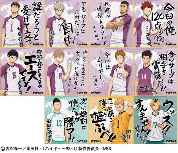 あみあみ新着!ハイキュー!! ビジュアル色紙コレクション3 16個入りBOX グッズ新作情報