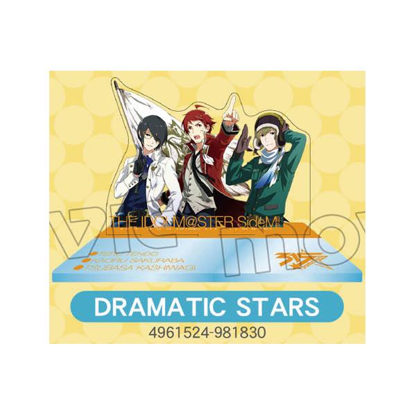 ムービック新着!アイドルマスター SideM アクリルスタンド DRAMATIC STARS 予約開始! グッズ新作速報
