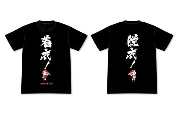 あみあみ新着!AKIBA'S TRIP -THE ANIMATION- 着衣!脱衣!Tシャツ M グッズ新作情報