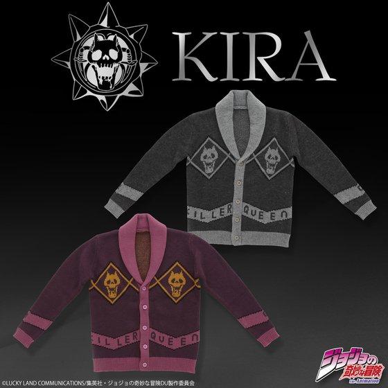 プレミアムバンダイ新着!吉良吉影 KIRA's Jacquard knit set (ジャガードニットセット) グッズ新作情報