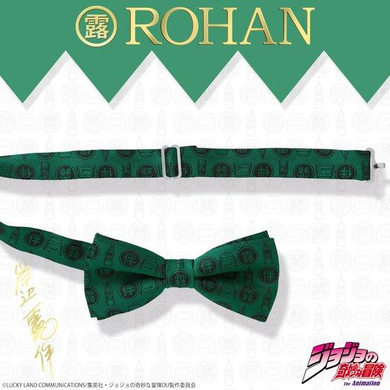 プレミアムバンダイ新着!岸辺露伴 ROHAN's bow tie(蝶ネクタイ) グッズ新作情報