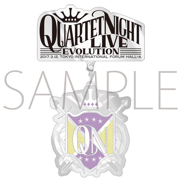 ムービック新着!うたの☆プリンスさまっ♪QUARTET NIGHT LIVEエボリューション2017 ブローチ 藍 新作グッズ情報