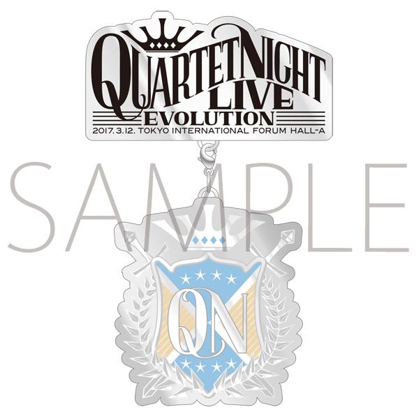 ムービック新着!うたの☆プリンスさまっ♪QUARTET NIGHT LIVEエボリューション2017 ブローチ カミュ 新作グッズ情報