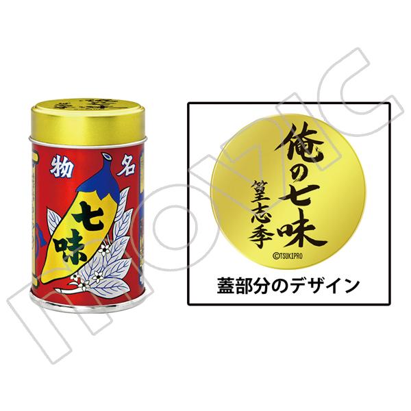 ムービック新着!SQ 俺の七味 篁志季 グッズ新作速報
