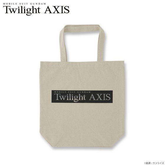 プレミアムバンダイ新着!機動戦士ガンダム Twilight AXIS ロゴ トートバッグ 新作グッズ情報