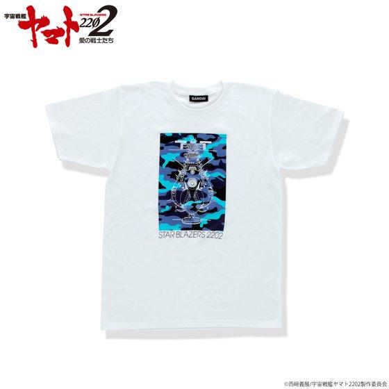 プレミアムバンダイ新着!宇宙戦艦ヤマト2202 迷彩柄 Tシャツ グッズ新着情報