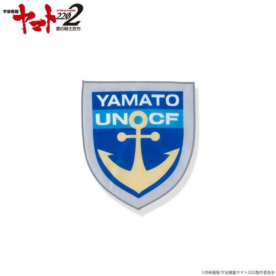 プレミアムバンダイ新着!宇宙戦艦ヤマト2202 ダイカットミニタオル 新作グッズ予約情報
