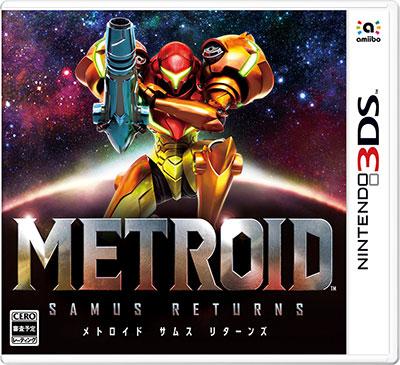 あみあみ新着!3DS メトロイド サムスリターンズ