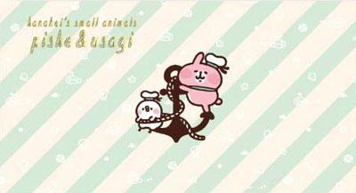 あみあみ新着!カナヘイの小動物 ピスケ&うさぎ マルチファンデパクト サマーストライプ グッズ新着情報