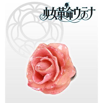 あみあみ新着!少女革命ウテナ 薔薇のブローチ・ウテナ(ピンク) 新作グッズ情報
