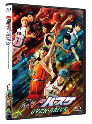あみあみ新着!BD 舞台「##黒子のバスケ」OVER-DRIVE (Blu-ray Disc)