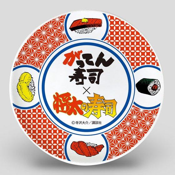 プレミアムバンダイ新着!がってん寿司コラボ 将太の寿司 回転寿司皿5枚セット 新作グッズ情報