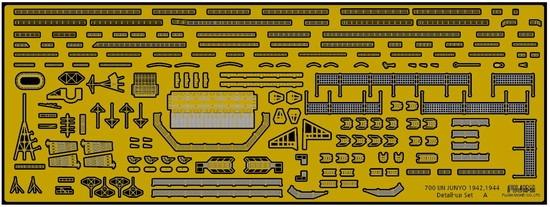 ホビーストック新着! フジミ模型 1/700グレードアップパーツシリーズ  新作グッズ予約情報
