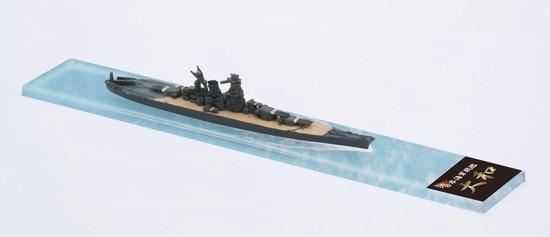 ホビーストック新着! フジミ模型 艦名プレートシリーズ No.250 1/3000