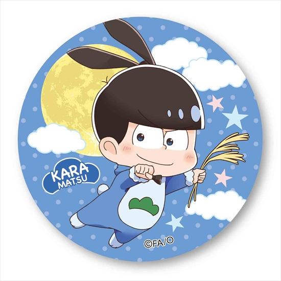 ホビーストック新着!  ##おそ松さん ぷかっしゅ 缶バッチ 月見バージョン 新作グッズ予約情報