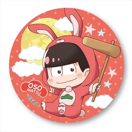 ホビーストック新着!  ##おそ松さん ぷかっしゅ 缶バッチ 月見バージョン グッズ新作速報