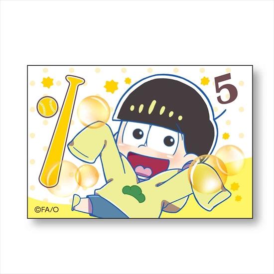 ホビーストック新着!  ##おそ松さん ぷかっしゅ BIGスクエア缶バッチ 十四松