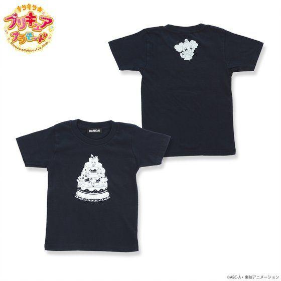 プレミアムバンダイ新着!キラキラ☆プリキュアアラモード 親子Tシャツ こども用 (ケーキ柄) グッズ新着情報