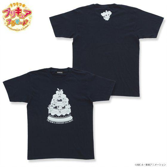 プレミアムバンダイ新着!キラキラ☆プリキュアアラモード 親子Tシャツ 大人用 (ケーキ柄) 新作グッズ予約速報