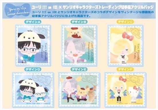 ホビーストック新着!  ユーリ!!! on ICE × サンリオキャラクターズ ト 新作グッズ予約情報