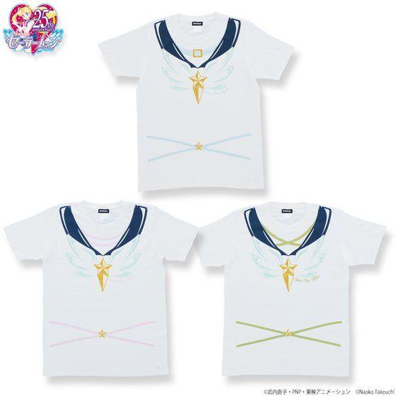プレミアムバンダイ新着!#セラムン #セラムン 美少女戦士セーラームーン なりきりセーラーTシャツ スターライツ 新作グッズ情報