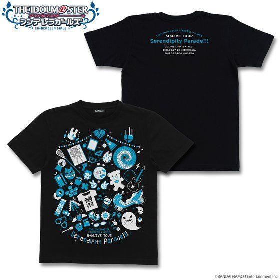 プレミアムバンダイ新着!アイドルマスター シンデレラガールズ  5thLIVE TOUR EXTRA Tシャツ 1st 新作グッズ予約速報