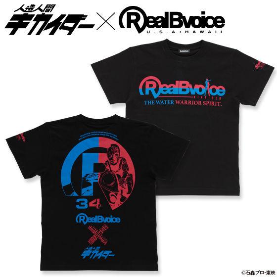 プレミアムバンダイ新着!人造人間キカイダー×RealBvoice Tシャツ (ブラック) 新作グッズ予約速報