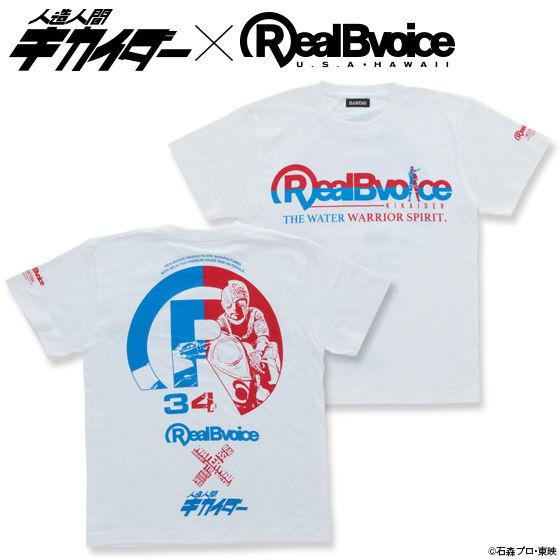 プレミアムバンダイ新着!人造人間キカイダー×RealBvoice Tシャツ (ホワイト)