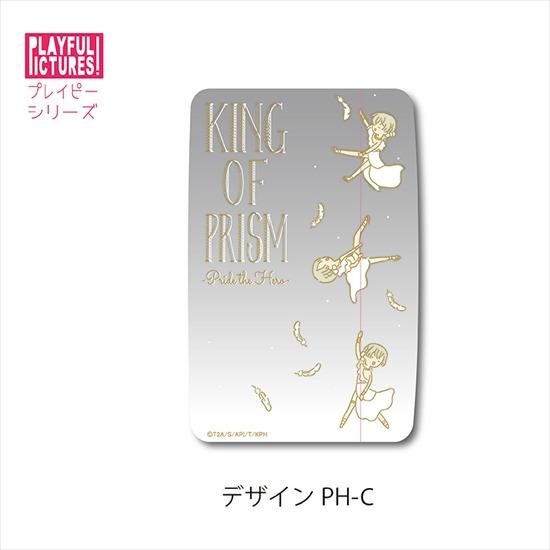 ホビーストック新着! #キンプリ #キンプリ KING OF PRISM カードケース PH-C 新作グッズ情報