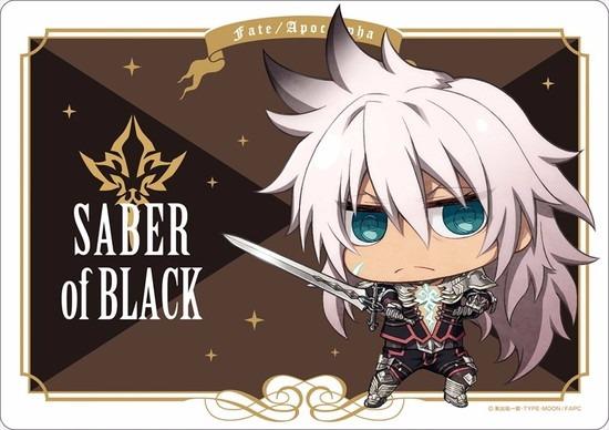 ホビーストック新着! Fate/Apocrypha マウスパッド 黒のセイバー グッズ新着情報
