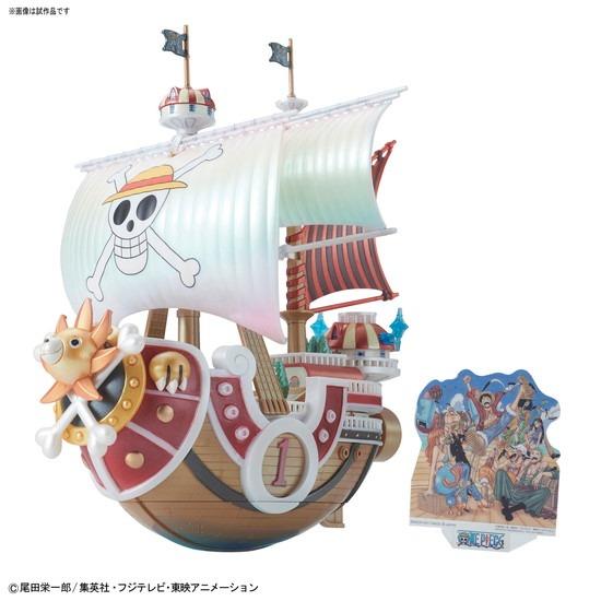 ホビーストック新着!  ワンピース 偉大なる船コレクション サウザント グッズ新作速報