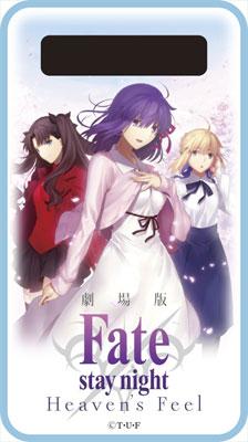 あみあみ新着!劇場版Fate/staynight Heaven's Feel モバイルバッテリー 桜・セイバー・凛 グッズ新着情報