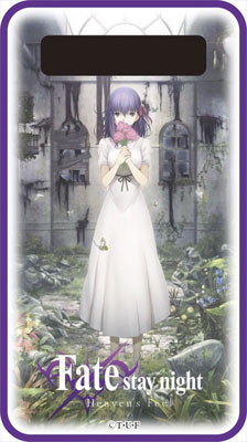 あみあみ新着!劇場版Fate/staynight Heaven's Feel モバイルバッテリー 桜 グッズ新着情報