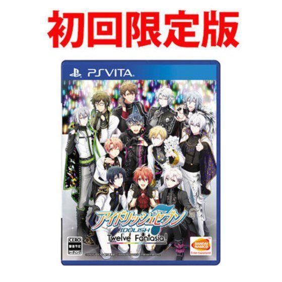 プレミアムバンダイ新着!PS Vita アイドリッシュセブン Twelve Fantasia! 初回限定版 新作グッズ予約情報