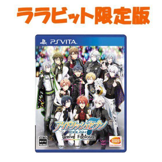 プレミアムバンダイ新着!PS Vita アイドリッシュセブン Twelve Fantasia! ララビット限定版 新作グッズ情報